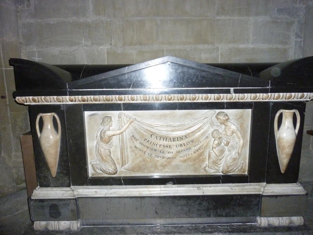 Саркофаг княгини Орловой