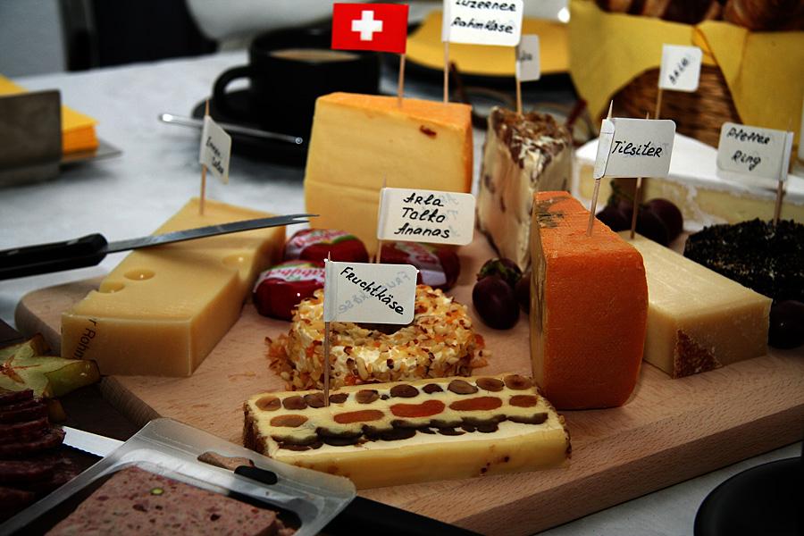 Сырный завтрак
