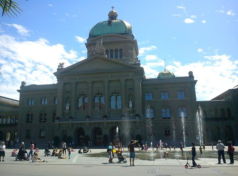 Берн. Бундесхаус-здание правительства
